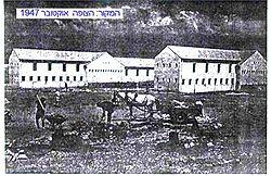 כפר בתיה